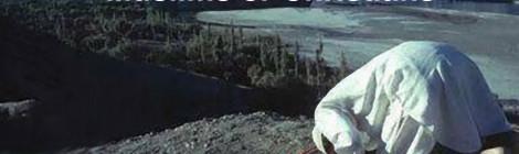 DE TWEEDE PILAAR VAN DE ISLAM: HET GEBED