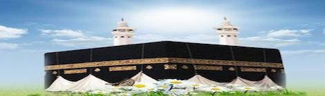 Aanbidden moslims de Ka'bah?
